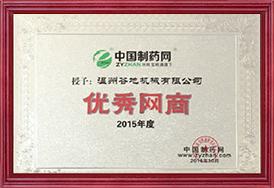 honor_01